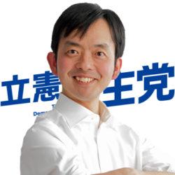 沢田けいじ / KEIJI SAWADA